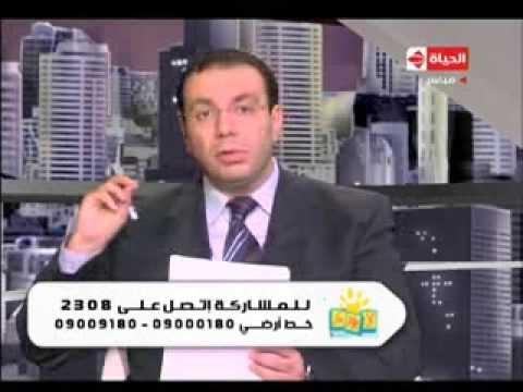 نصائح دكتور محمد رفعت عن عاده مص الأصابع