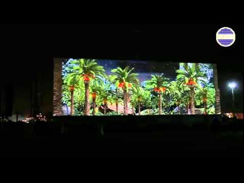 Saudi Delta Company 3D projection mapping show for Eid Celebration Riyadh