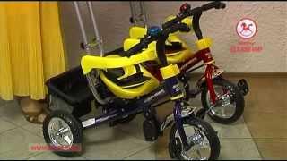 Велосипед lexus Trike интернет магазина