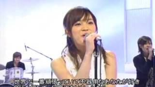 "TV. Ai kawashima sings. The title""Wing not seen"""