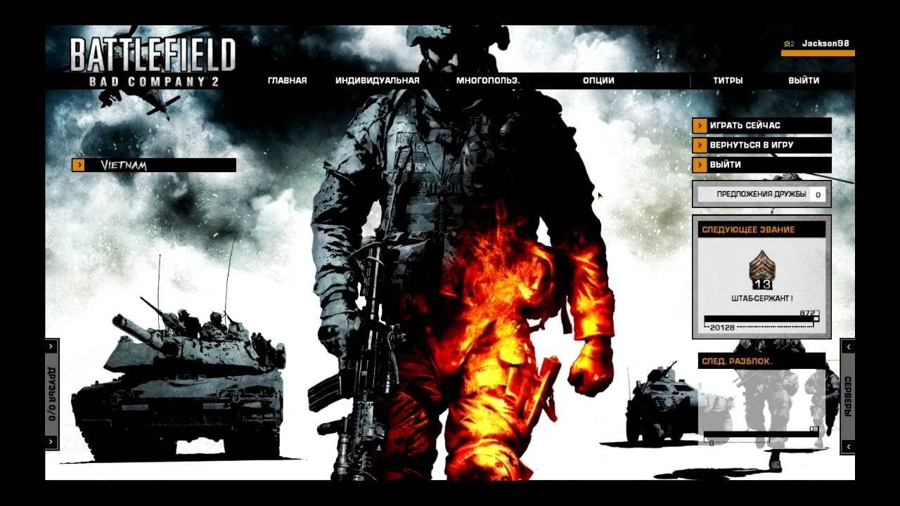 340300 | 1528x859px battlefield bad company 2 | 06. 10. 2015.