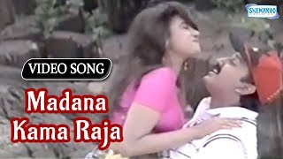 Madana Kama Raja - Prema - Ramesh Arvind - Hot Romantic Songs