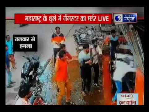 Maharashtra:Video Of Brutal Murder On Road, Man Struck 70 Times With Swords in Dhule
