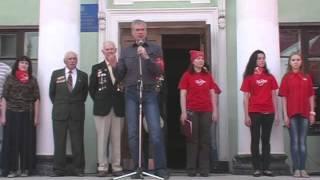Фомичевский 1 мая Изюм(Первомайская акция протеста в городе Изюм Харьковской области 2013 год., 2013-05-29T11:29:17.000Z)