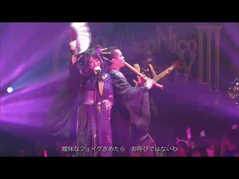 Yuko Suzuhana, Mi-chan, Hatsune Miku - Kindan Shoujo Plus A (Live at Nico Nico Cho Party III)