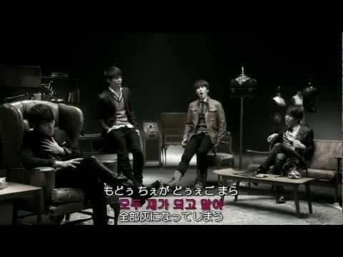 Hot Time  (S.M. THE BALLAD) ルビ+歌詞+日本語訳