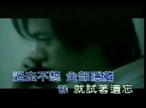 Fan Yi Chen - Wang Le Ai