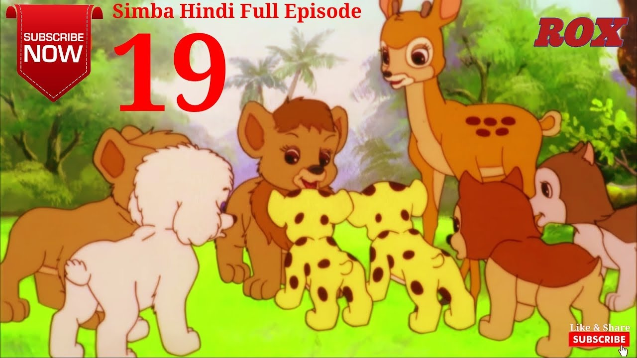 Simba Cartoon Hindi Full Episode - 19 || Simba The King Lion || JustKids Show