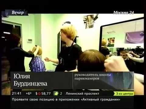 Курсы парикмахера в Москве: профессиональное обучение в разумные сроки