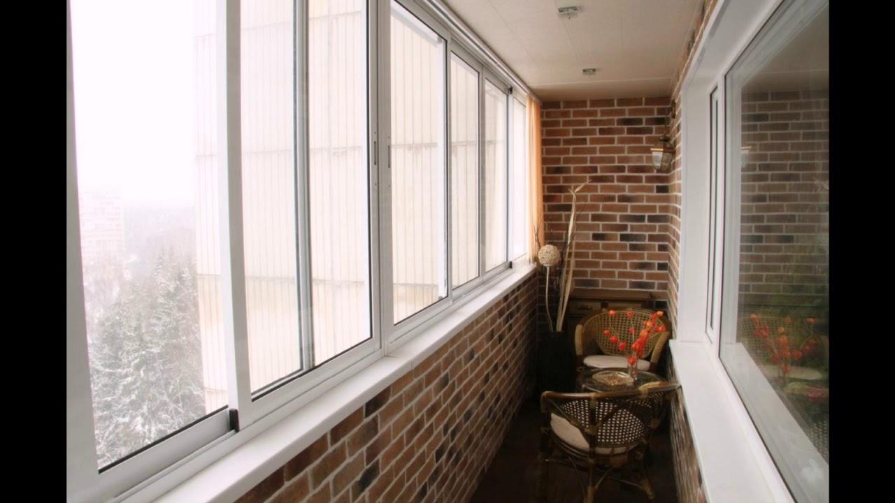Пластиковые окна люблино пластиковые окна с форточкой