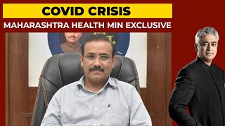 Maharashtra Health Minister Rajesh Tope Exclusive On Tackling COVID Crisis   India Today
