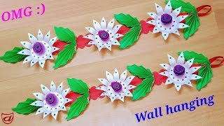 Room decor ideas using disposable plates |and papers | Waste material craft - Episode 46
