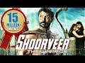 Shoorveer - The Warrior (2015) - Dubbed Hindi Movies 2015 Full Movie | Vikram, Anita