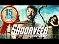 Shoorveer - The Warrior (2015) - Dubbed Hindi Movies 2015 Full Movie | Vikram, Anita
