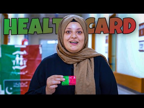 Download Successful Step from Punjab Government 🇵🇰   Free Medical Treatment   Benefits of Health Card 💳