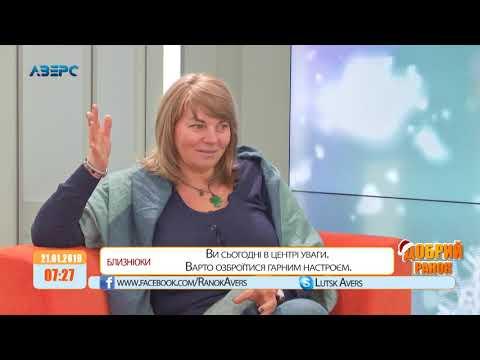 Добрий ранок з Тетяною Мялковською