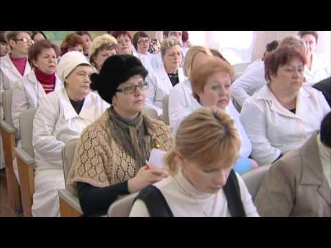 поликлиника №5 г.Курск