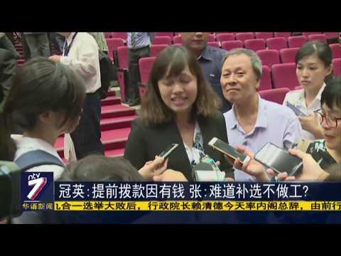 20190111 ntv7华语新闻网络同步直播