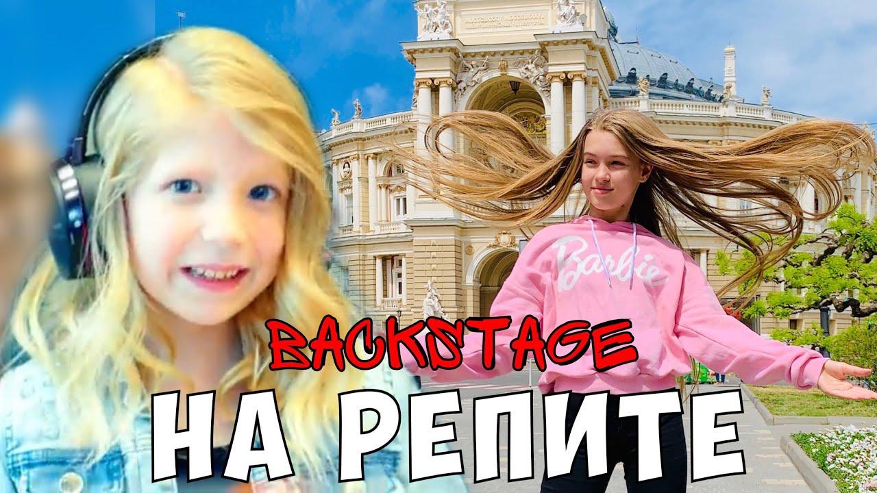 Мой ДЕНЬ НА КАРАННТИНЕ / Как снимали клип Миланы Филимоновой Family Box 5.06.20 НАША МАША