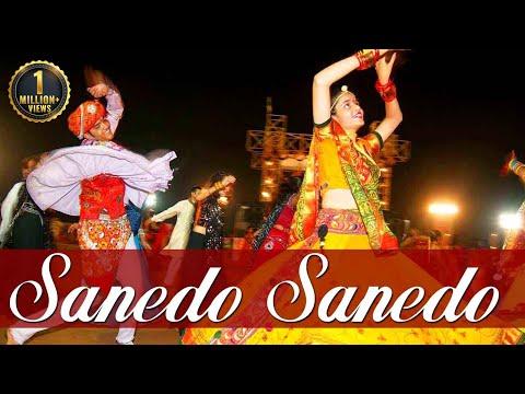 Sanedo Sanedo Lal Lal Sanedo | Popular Devotional Songs in Gujarati