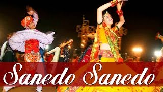 Sanedo Sanedo Lal Lal Sanedo | Popular Devotional Songs in Gujarati
