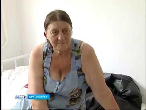 Красноярск приютил жителей Ачинского района