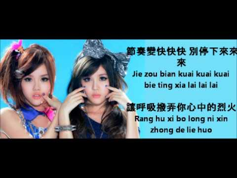 By2 - No Reason 沒理由 (Lyrics/Pinyin)