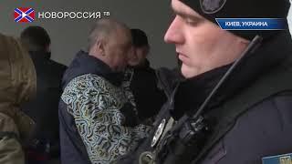 Офис медиахолдинга ''Вести'' в Киеве продолжает оставаться под контролем силовиков