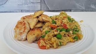Reis mit Gemüse & Hähnchenfleisch | Mittagessen | Rezept