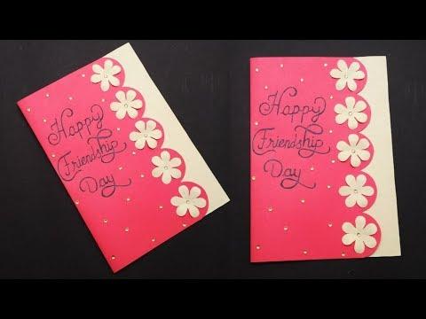 Friendship Day Card Idea | Friendship Day Card Easy | DIY Card Making
