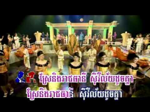 Myang Mneak Te Aun (RHM-vcd-vol.155/2009)