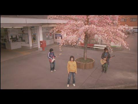 いきものがかり 『SAKURA』Music Video
