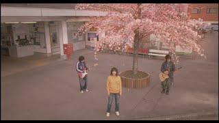 Gambar cover いきものがかり 『SAKURA』Music Video