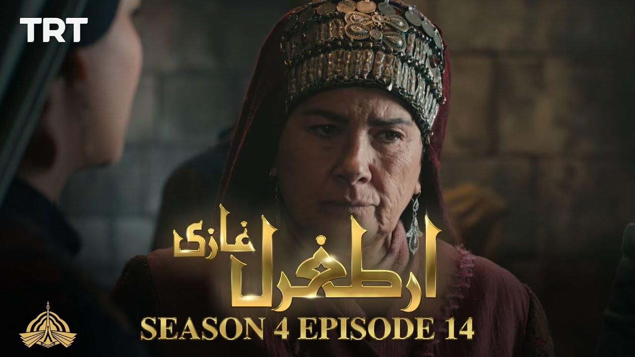 Download Ertugrul Ghazi Urdu | Episode 14| Season 4