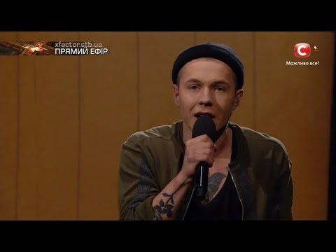 Севак Ханагян - Не Молчи - авторская песня.   ФИНАЛ «Х-фактор-7» (17.12.2016)из youtube.com · Длительность: 3 мин39 с