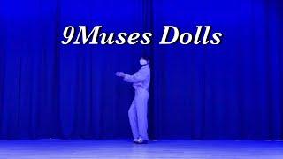 나인뮤지스 9Muses - 돌스 Dolls 커버댄스 Dance Cover |