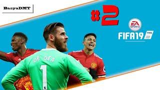 видео: FIFA 19. Карьера за Манчестер Юнайтед №2
