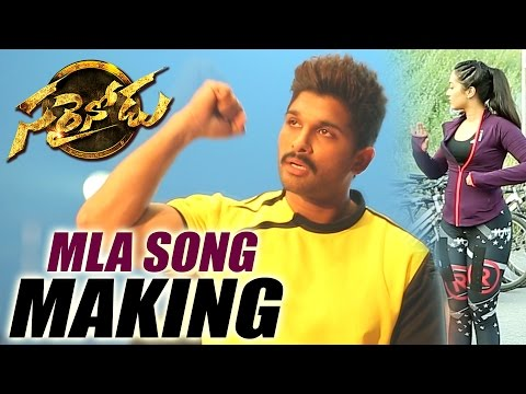 You Are My MLA  Song Making || Sarrainodu || Allu Arjun, Rakul Preet , Catherine Tresa