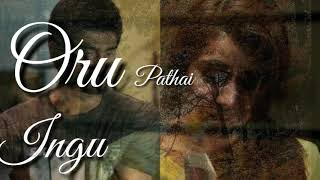 Kadhal oru aagayam lyrics  song