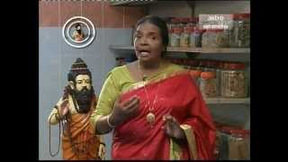 Repeat youtube video Health siddha tips from Siddha Medicine for womens health tips