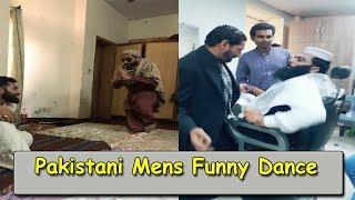 Funny pakistani Mens Dance