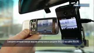 Смотреть видео автомобильный видеорегистратор