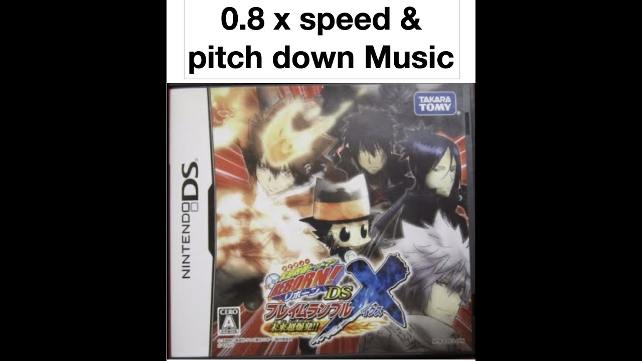 Nintendo DS Katekyo Hitman Reborn : Flame Rumble X soundtrack 0.8 x speed