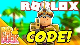 Roblox Island Royale - UPDATE! NEW CODE, FIRE TRAIL, NEW EGYPTIAN ITEM SHOP AND BUG FIXES!