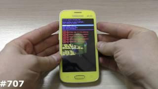 Скидання налаштувань Samsung S7262 і прошивка Samsung Galaxy Star Plus GT - S7262