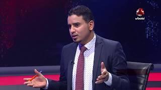 مبادرة مصرية لإنهاء الأزمة في اليمن  | مع نبيل البكيري و غمدان اليوسفي | حديث المساء