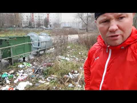 Город Городец нижегородской области помойная яма, живем как на параше!