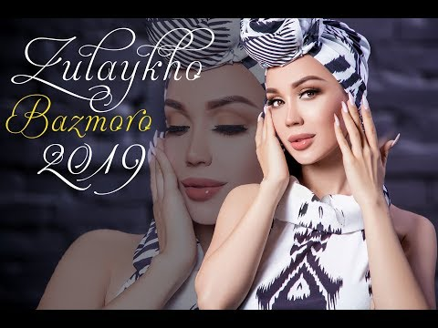 Зулайхо Махмадшоева - Туёна (Клипхои Точики 2019)