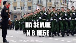 В Калининграде прошёл парад в честь 76-летия Победы
