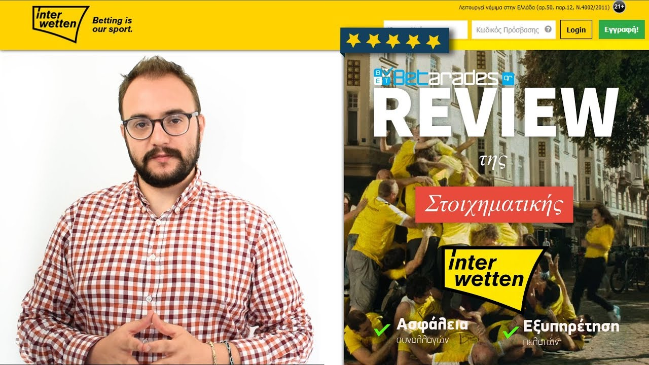 Interwetten At